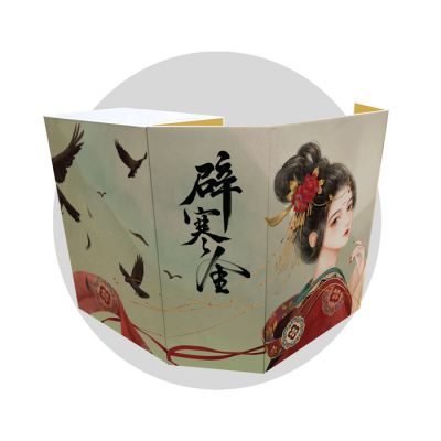 ชุดพรีเมี่ยมแสนชัง นิรันดร์รัก + BOX
