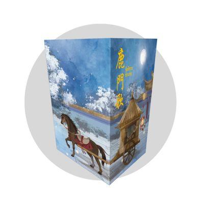 ชุดพรีเมี่ยมรัตติกาลซ่อนกล + BOX
